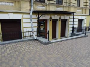 Нежитлове приміщення, Заньковецької, Київ, R-24298 - Фото 10