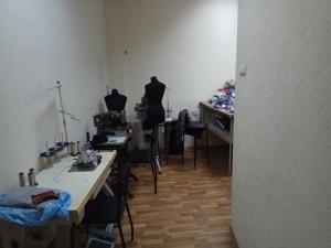 Нежитлове приміщення, Заньковецької, Київ, R-24298 - Фото 5