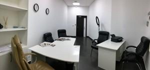 Бизнес-центр, Болсуновская (Струтинского Сергея), Киев, R-24483 - Фото