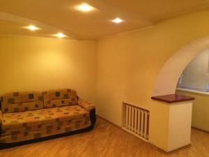 Квартира Z-489298, Харченка Євгенія (Леніна), 65, Київ - Фото 3