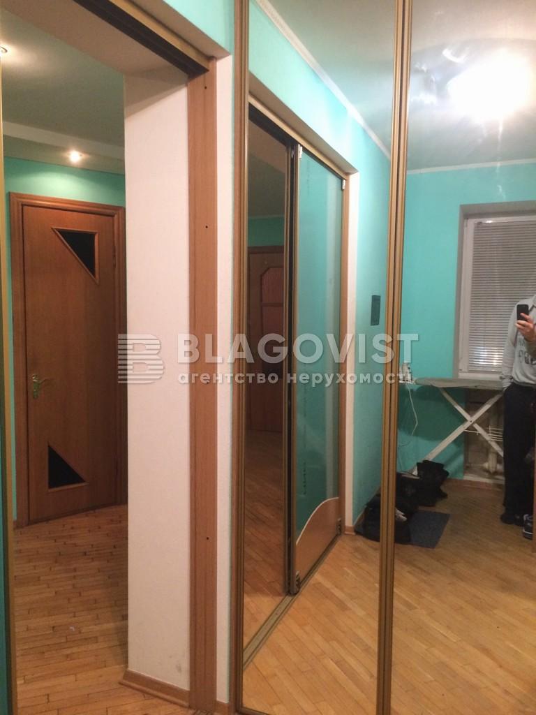 Квартира Z-489298, Харченка Євгенія (Леніна), 65, Київ - Фото 21