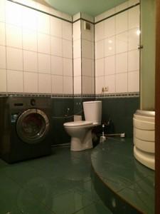 Квартира Харченка Євгенія (Леніна), 65, Київ, Z-489298 - Фото 20