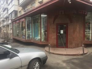 Магазин, Саксаганского, Киев, R-24456 - Фото 4