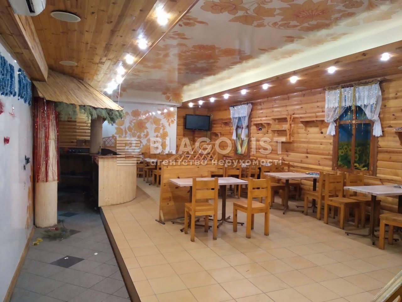 Ресторан, A-109739, Костянтинівська, Київ - Фото 6