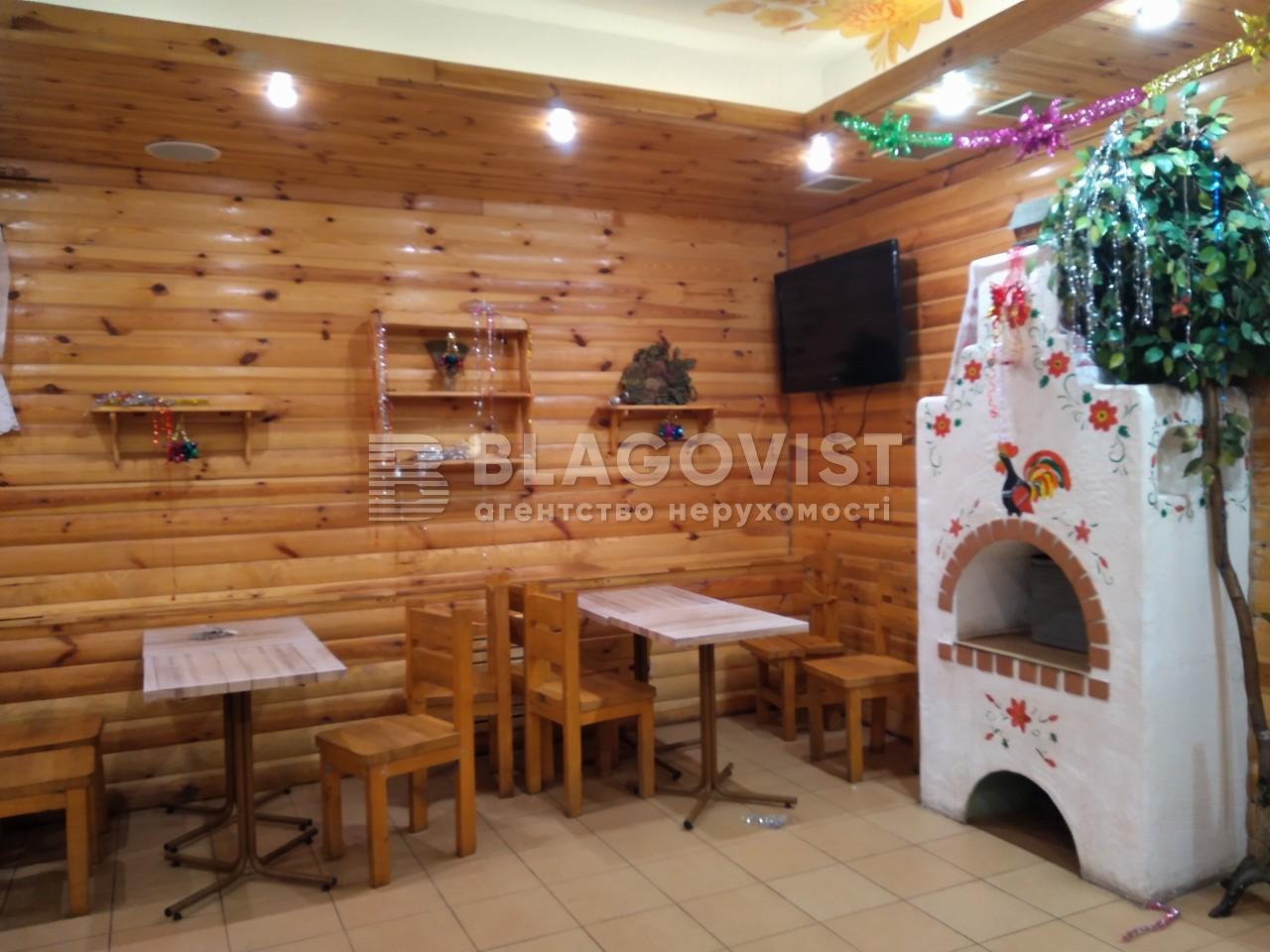 Ресторан, A-109739, Костянтинівська, Київ - Фото 7