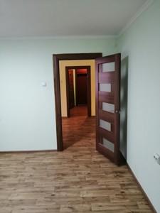 Офис, Борщаговская, Киев, Z-1366888 - Фото 3