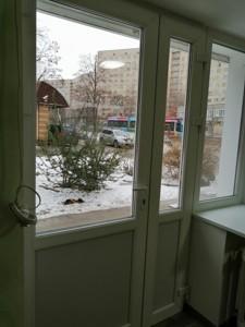 Офис, Борщаговская, Киев, Z-1366888 - Фото 5
