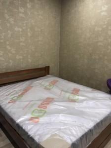 Квартира Почайнинская, 44, Киев, F-41299 - Фото 7