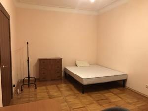 Квартира Пимоненко Николая, 4, Киев, X-17808 - Фото 4