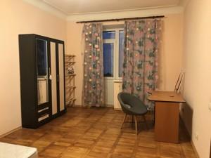 Квартира Пимоненко Николая, 4, Киев, X-17808 - Фото3
