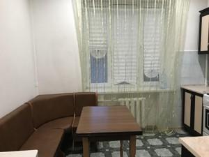 Квартира Пимоненко Николая, 4, Киев, X-17808 - Фото 6