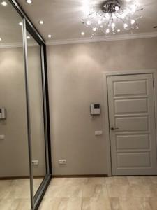 Квартира Кудряшова, 16, Київ, R-24510 - Фото 11