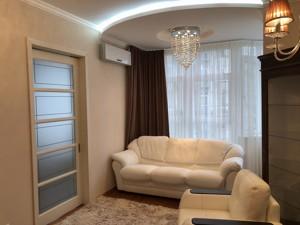 Квартира Кудряшова, 16, Київ, R-24510 - Фото 2