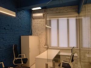 Офіс, Смольна, Київ, R-24511 - Фото3