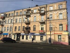 Офис, Межигорская, Киев, Z-492985 - Фото 11