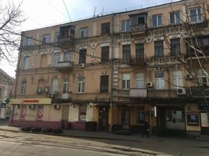 Квартира Межигірська, 3/7, Київ, R-33985 - Фото