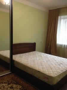 Квартира Белорусская, 15б, Киев, F-41305 - Фото 2