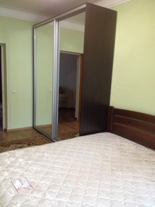 Квартира Белорусская, 15б, Киев, F-41305 - Фото 3