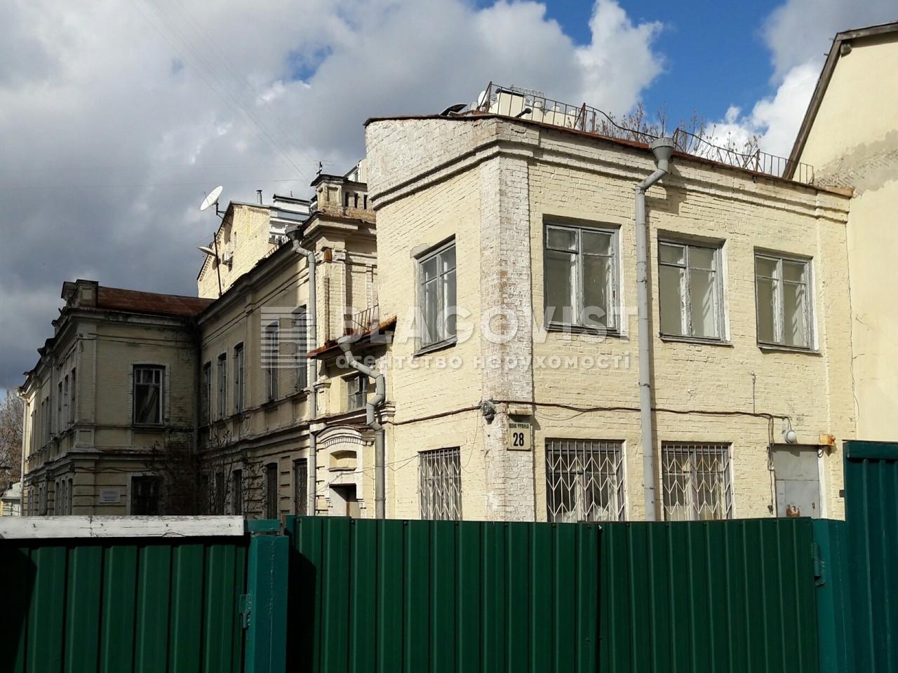 Отдельно стоящее здание, R-24397, Франко Ивана, Киев - Фото 1