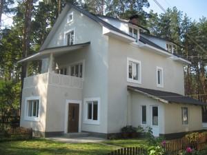 Будинок Лісова, Ірпінь, Z-1662448 - Фото