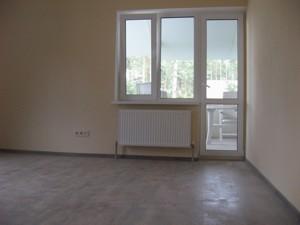 Дом Лесная, Ирпень, Z-1662448 - Фото 2