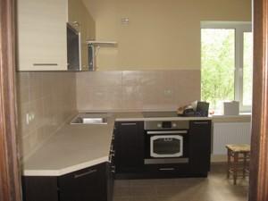 Дом Лесная, Ирпень, Z-1662448 - Фото 3