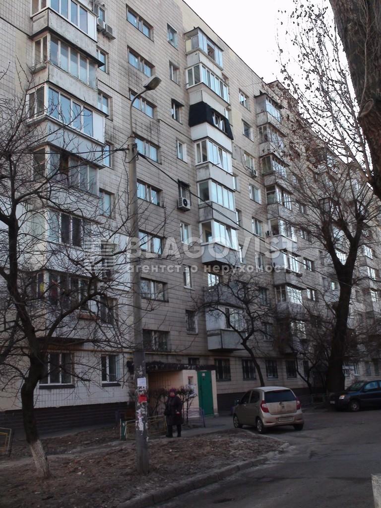 Квартира H-47147, Автозаводская, 89а, Киев - Фото 2