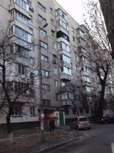 Квартира Автозаводська, 89а, Київ, Z-199493 - Фото1