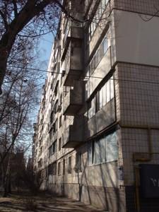 Квартира Автозаводська, 89а, Київ, Z-199493 - Фото3