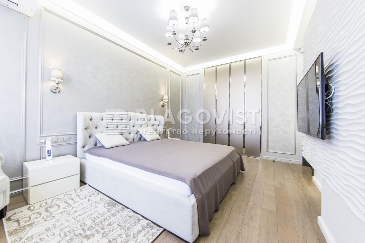 Квартира H-43610, Саксаганского, 37к, Киев - Фото 21