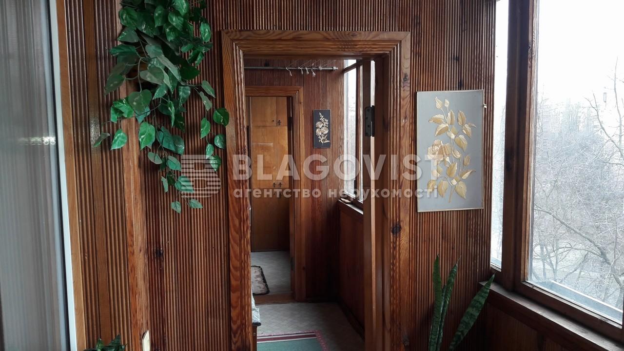 Квартира Z-1095674, Бойченко Александра, 14, Киев - Фото 10
