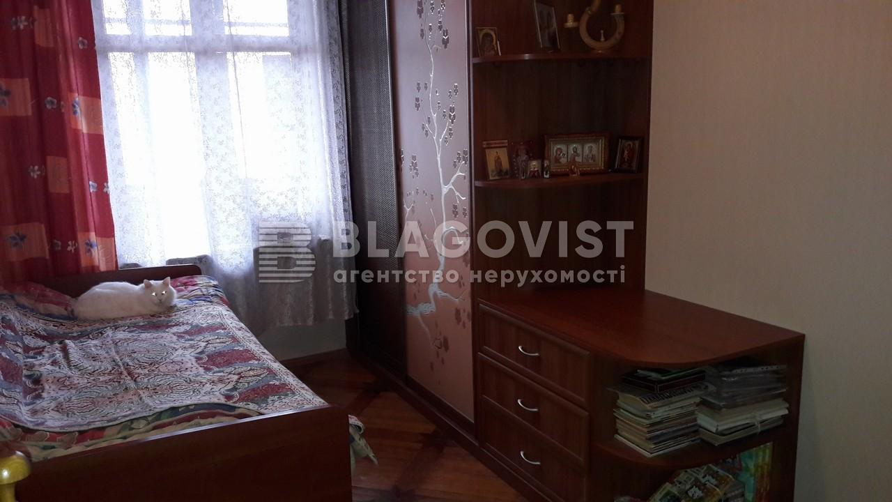 Квартира Z-1095674, Бойченко Александра, 14, Киев - Фото 11
