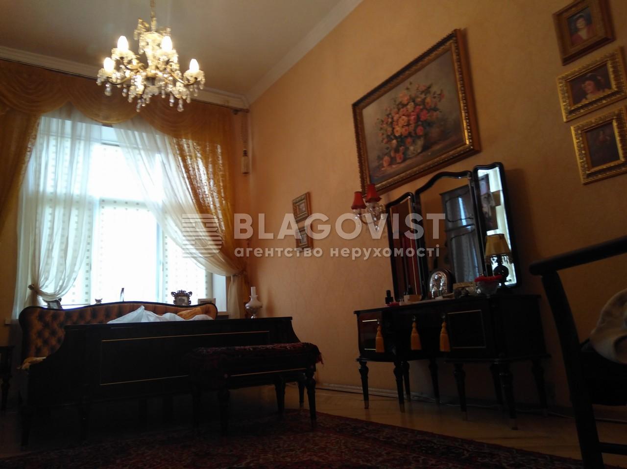 Квартира C-106110, Андреевский спуск, 2б, Киев - Фото 14