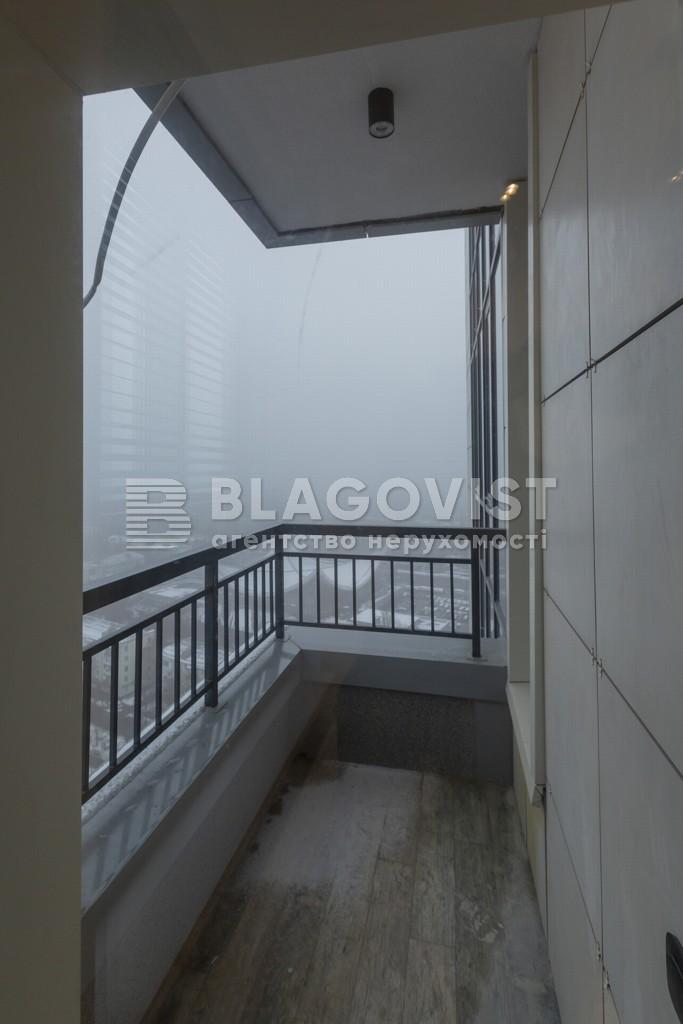 Квартира H-43769, Джона Маккейна (Кудри Ивана), 26, Киев - Фото 26
