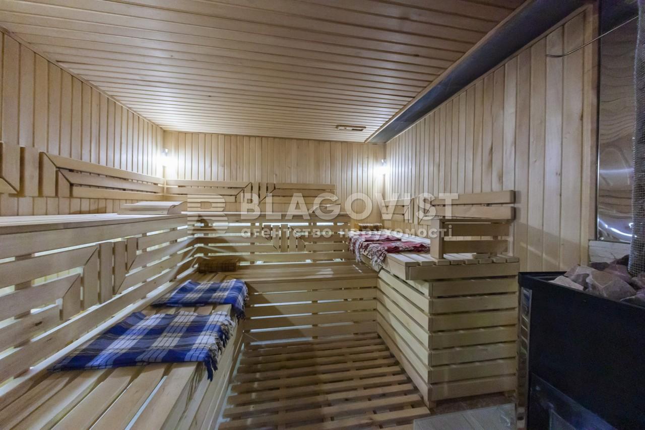 Дом X-20099, Тарасовка (Обуховский) - Фото 59