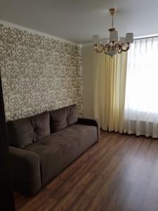 Квартира Юнацька, 17, Київ, R-24062 - Фото3