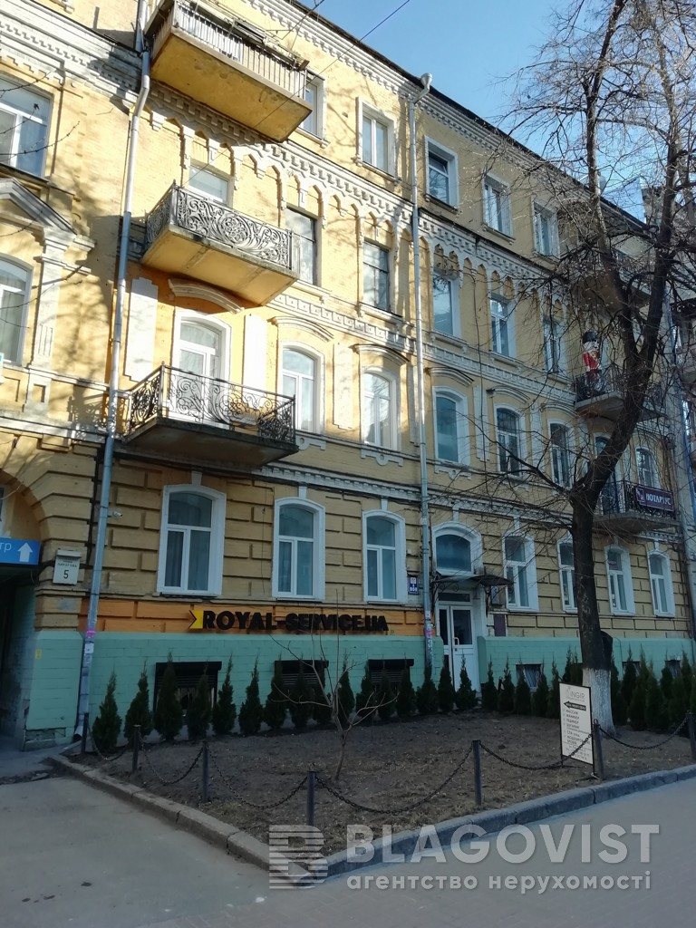 Квартира D-36404, Пирогова, 5, Киев - Фото 5
