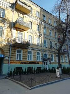Квартира Пирогова, 5, Киев, D-36404 - Фото 15