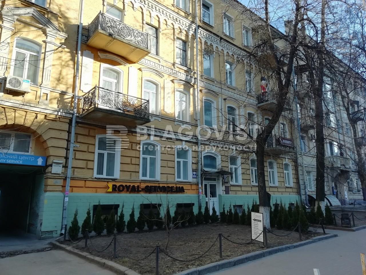 Квартира D-36404, Пирогова, 5, Киев - Фото 1