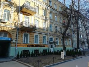 Квартира D-36404, Пирогова, 5, Київ - Фото 1