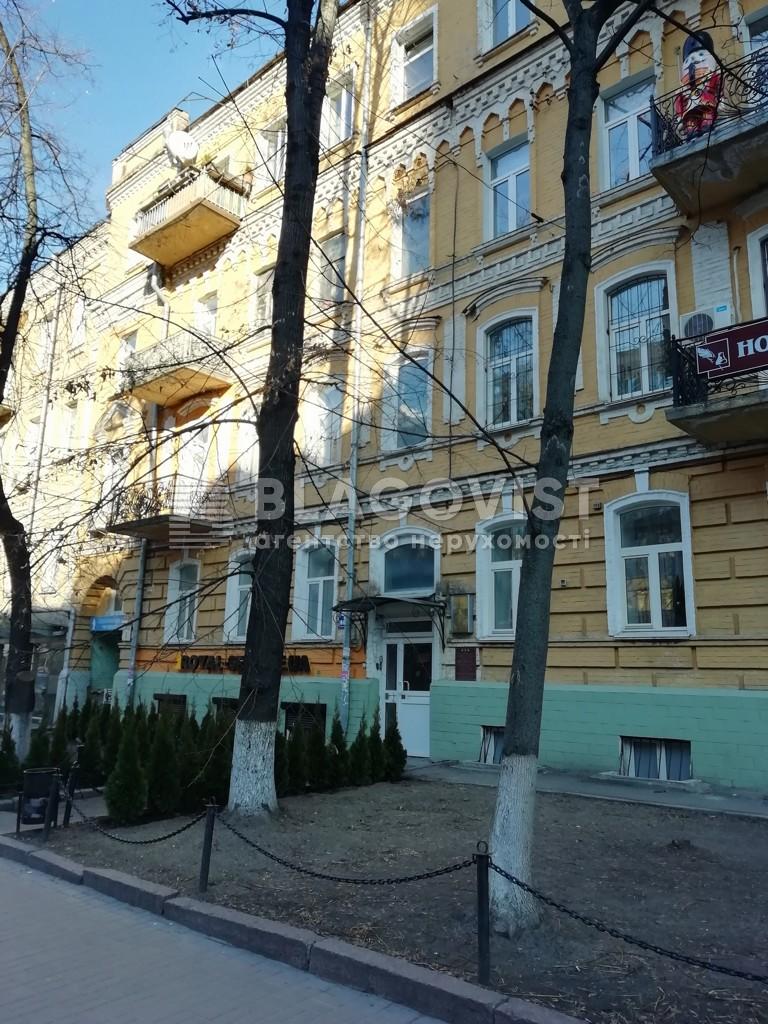 Квартира D-36404, Пирогова, 5, Киев - Фото 4