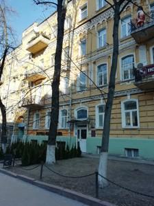 Квартира Пирогова, 5, Киев, D-36404 - Фото 14