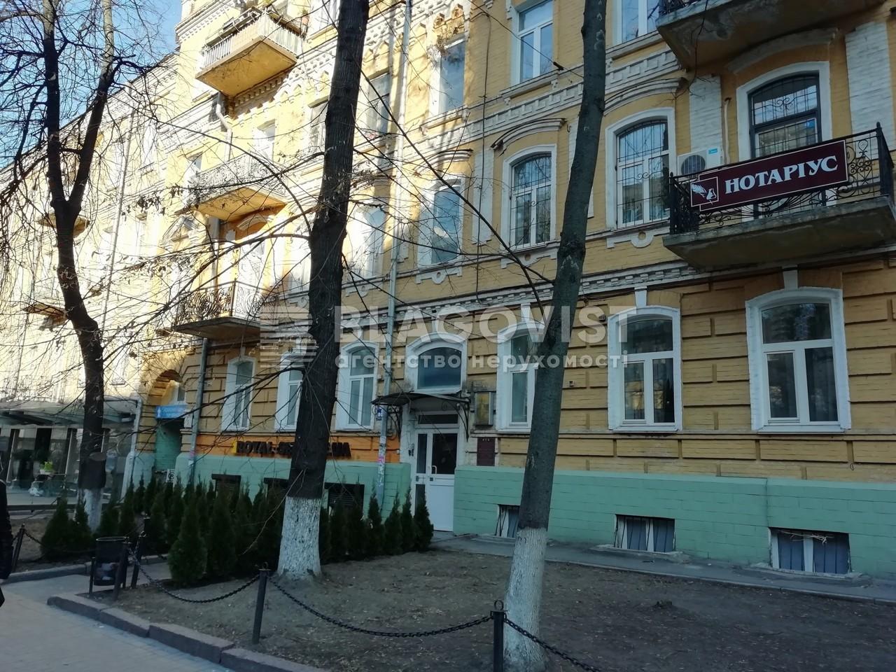 Квартира D-36404, Пирогова, 5, Киев - Фото 2