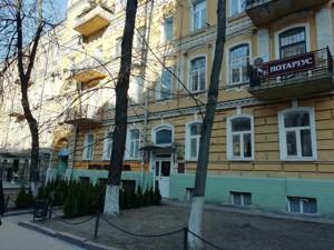 Квартира Пирогова, 5, Киев, D-36404 - Фото 13