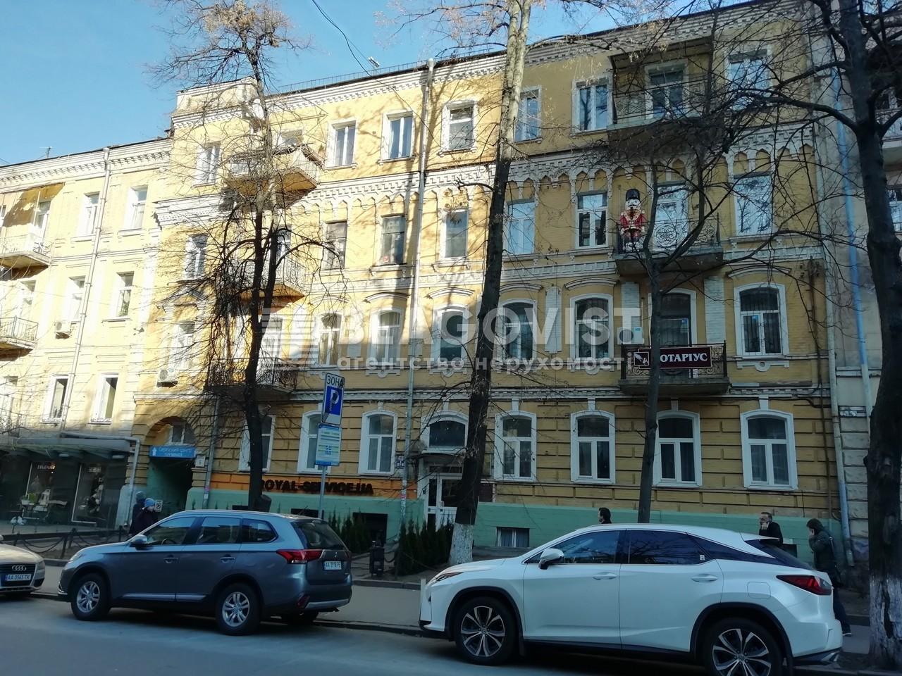 Квартира D-36404, Пирогова, 5, Киев - Фото 3