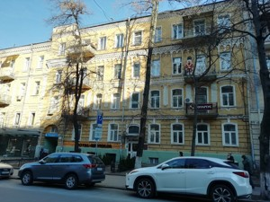 Офис, Пирогова, Киев, I-14601 - Фото3