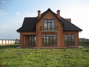 House Soniachna, Mykhailivka-Rubezhivka, M-34697 - Photo