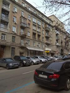 Квартира Лисенка, 4, Київ, I-18605 - Фото 23