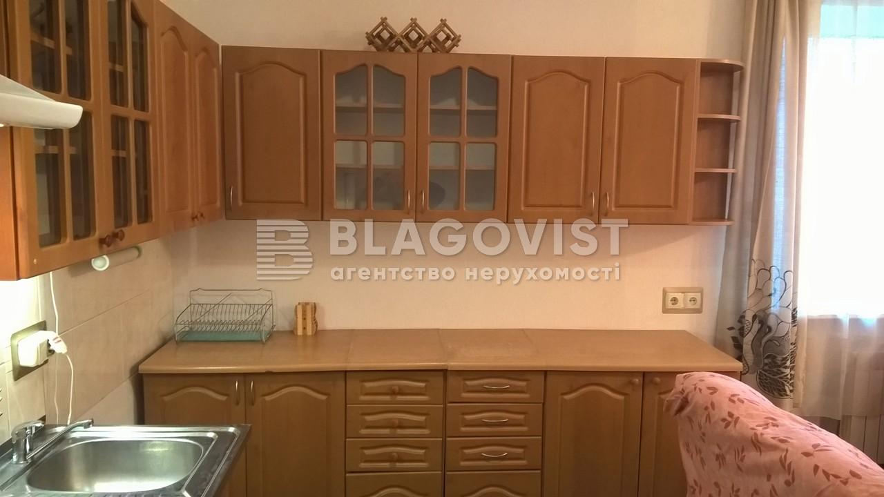 Дом Z-1826601, Броварской пер., Киев - Фото 6