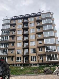 Квартира Киевская, 128, Обухов, I-29770 - Фото1